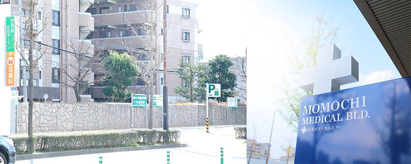 かきうち小児科駐車場